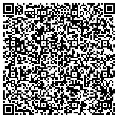 QR-код с контактной информацией организации ВИННИЦКИЙ ОБЛАСТНОЙ ЦЕНТР ПО ГИДРОМЕТЕОРОЛОГИИ, ГП