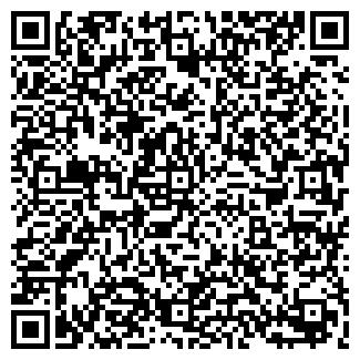 QR-код с контактной информацией организации ДАНКО ПКСК