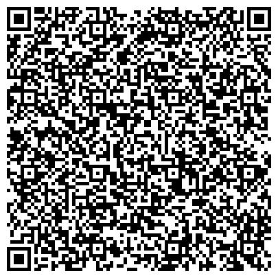 QR-код с контактной информацией организации ГОРОД НАД БУГОМ, РАДИОСТУДИЯ, ГОРОДСКОЕ КОММУНАЛЬНОЕ ПРЕДПРИЯТИЕ