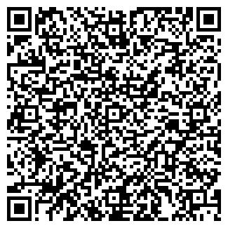 QR-код с контактной информацией организации ИНВАР