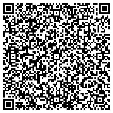 QR-код с контактной информацией организации ДАРЫ ЛЕСА РЕСТОРАН ТОО ТПК ВЕСНА-М