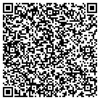 QR-код с контактной информацией организации АКВА-ЛЮКС-ВИННИЦА