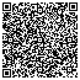 QR-код с контактной информацией организации ХЛЕБОЗАЩИТА