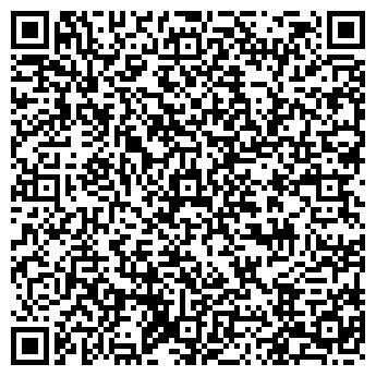 QR-код с контактной информацией организации ВОКЗАЛ СТАНЦИИ ВИННИЦА