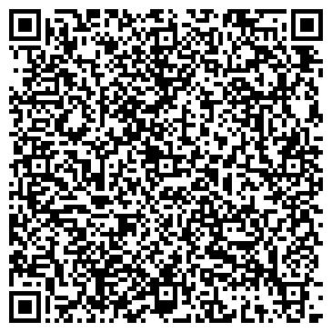 QR-код с контактной информацией организации ДВОРЕЦ СПОРТА АКИМА Г. КОСТАНАЙ ГККП