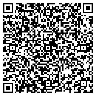 QR-код с контактной информацией организации ДЕД ТОО