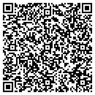 QR-код с контактной информацией организации ДЕЖА ВЮ ТОО
