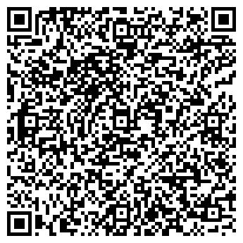 QR-код с контактной информацией организации ВИННИЦАСАХАРОСНАБ