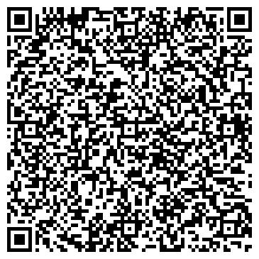 QR-код с контактной информацией организации РЕМОНТНО-СТРОИТЕЛЬНОЕ УПРАВЛЕНИЕ N5, ЗАО