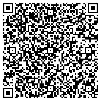 QR-код с контактной информацией организации ВИННИЦКИЙ РАЙПОТРЕБСОЮЗ