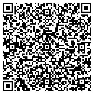 QR-код с контактной информацией организации ООО ПОДОЛЬЕГАЗ