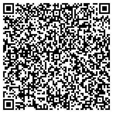 QR-код с контактной информацией организации ДЕЛЬТА ЧАСТНАЯ АДВОКАТСКАЯ КОНТОРА