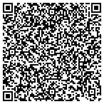 QR-код с контактной информацией организации ВИННИЦКИЙ АВИАЦИОННО-СПОРТИВНЫЙ КЛУБ