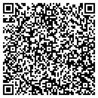 QR-код с контактной информацией организации ЗЕЛЕНАЯ КРОНА