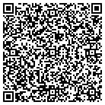 QR-код с контактной информацией организации ООО ЛУКА, СП