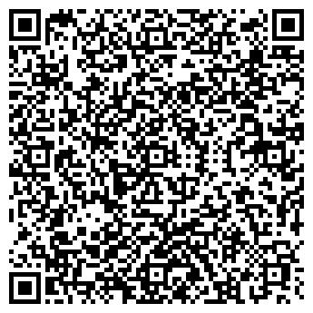 QR-код с контактной информацией организации ВИННИЦКИЙ ЛЕСХОЗ, ГП