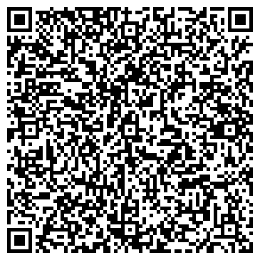 QR-код с контактной информацией организации ГП ВИННИЦКАЯ ЗОНАЛЬНАЯ ЛЕСОСЕМЕННАЯ СТАНЦИЯ