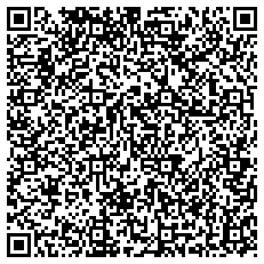 QR-код с контактной информацией организации ВИННИЦААГРОСПЕЦСНАБ, МАТЕРИАЛЬНО-ТЕХНИЧЕСКОГО ОБЕСПЕЧЕНИЯ