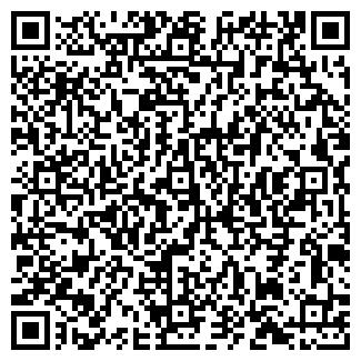 QR-код с контактной информацией организации РОДАС, ООО