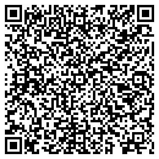 QR-код с контактной информацией организации ООО СТАРКОМ
