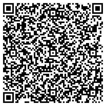 QR-код с контактной информацией организации ОАО УКРОПТХОЗТОВАРЫ