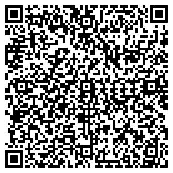 QR-код с контактной информацией организации УКРТРАСТ, КОНЦЕРН