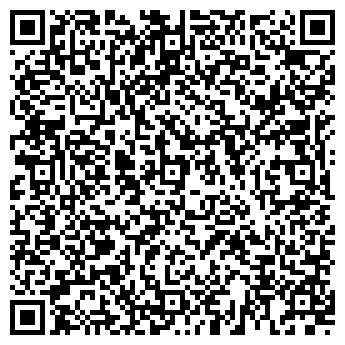 QR-код с контактной информацией организации НА ДАЧНОЙ, ФИЛИАЛ МП ЮЛИЯ