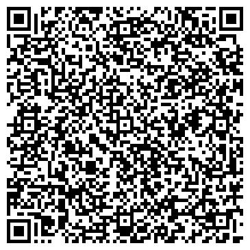 QR-код с контактной информацией организации ДИЗЕЛЬ ТОРГОВЫЙ ДОМ ТОО