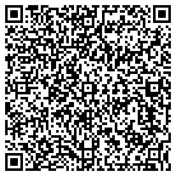 QR-код с контактной информацией организации ООО ПОДОЛЬЕАГРОСЕРВИС