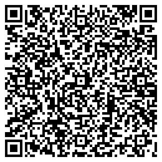 QR-код с контактной информацией организации ООО В.К.В.