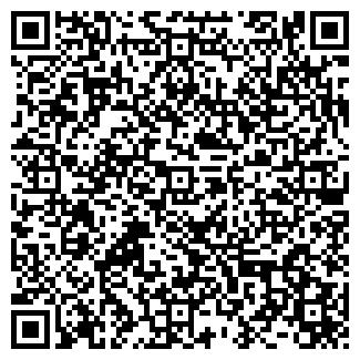 QR-код с контактной информацией организации ООО ВИНФЛЕКС
