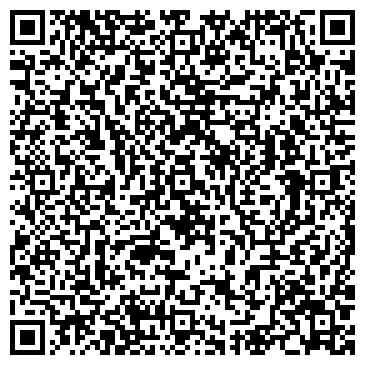 QR-код с контактной информацией организации ООО УЧЕБНО-ПРОИЗВОДСТВЕННЫЙ КОМБИНАТ