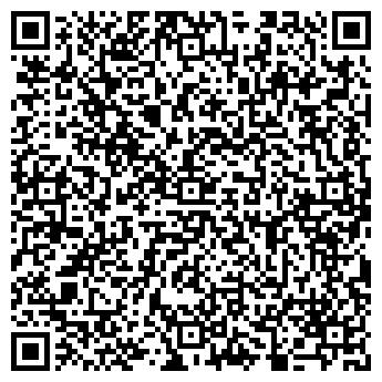 QR-код с контактной информацией организации ДОМ АРХИТЕКТУРНОЕ АТЕЛЬЕ