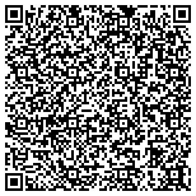 QR-код с контактной информацией организации ВИННИЦКИЙ РАЙОННЫЙ КОНТРОЛЬНО-РЕВИЗИОННЫЙ ОТДЕЛ