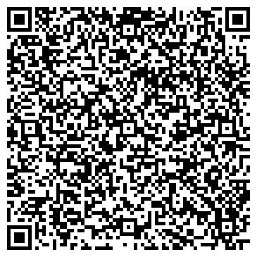 QR-код с контактной информацией организации ВИНОГРАДОВСКИЙ РАЙАГРОСТРОЙ