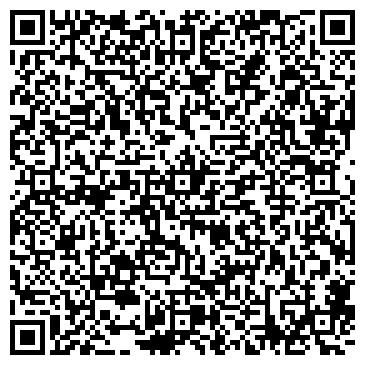 QR-код с контактной информацией организации ДОН-СЕРВИС ТОРГОВО-ТЕХНИЧЕСКИЙ ЦЕНТР ТОО
