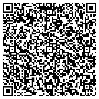 QR-код с контактной информацией организации ООО ГЕРБОР-ХОЛДИНГ