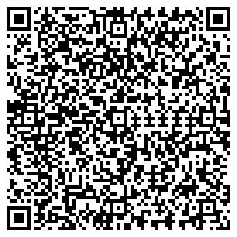 QR-код с контактной информацией организации КАМЕЛИЯ, ДЧП