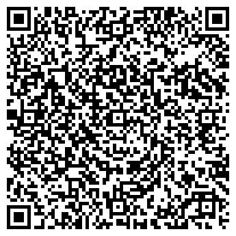 QR-код с контактной информацией организации МОДА-КОМФОРТ