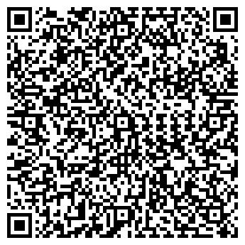 QR-код с контактной информацией организации ДОСТОИНСТВО ТОО