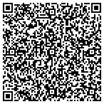 QR-код с контактной информацией организации ГАДЯЧСКОЕ ЛЕСНОЕ ХОЗЯЙСТВО, ГП