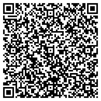 QR-код с контактной информацией организации ООО АНТАРЕЛЬ