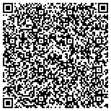 QR-код с контактной информацией организации БУБНОВСКАЯ КЕРАМИКА, ХУДОЖЕСТВЕННО-ПРОИЗВОДСТВЕННОЕ ОБЪЕДИНЕНИЕ