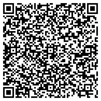 QR-код с контактной информацией организации ВИРТУАЛ