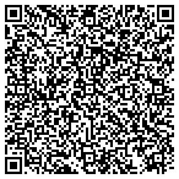QR-код с контактной информацией организации ООО ГАЙСИНСКИЙ ЗАВОД ПРОДТОВАРОВ