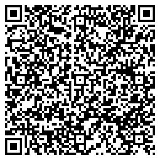 QR-код с контактной информацией организации ГП ОРИЗОН-БЕТА