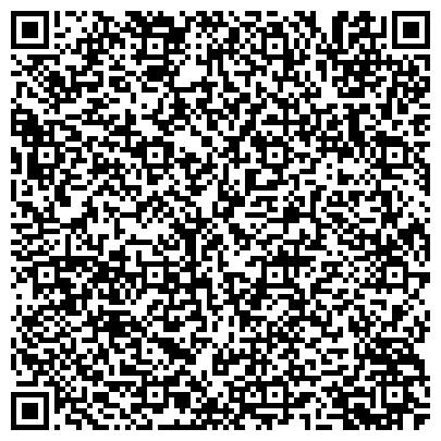 QR-код с контактной информацией организации РАЙАГРОХИМ, ГАЙСИНСКОЕ РАЙОННОЕ ПРЕДПРИЯТИЕ ПО ВЫПОЛНЕНИЮ АГРОХИМИЧЕСКИХ РАБОТ