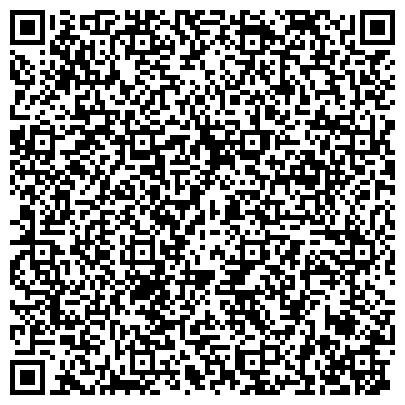 QR-код с контактной информацией организации ДЭН КАЗАХСТАНСКО-АМЕРИКАНСКОЕ СП КОСТАНАЙСКОЕ ПРЕДСТАВИТЕЛЬСТВО