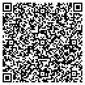 QR-код с контактной информацией организации ОАО ПРОМИНЬ, ЗАВОД