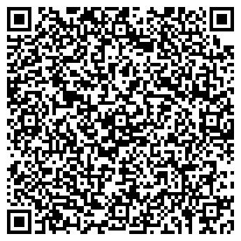 QR-код с контактной информацией организации ЕВРАЗИЯ-ЭКСПРЕСС СКРГК